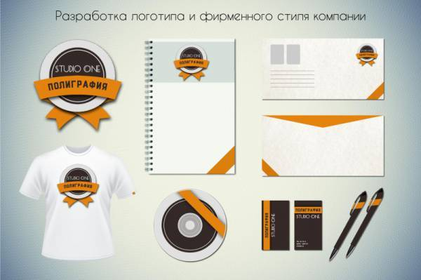Разработка стиля логотипа дизайн